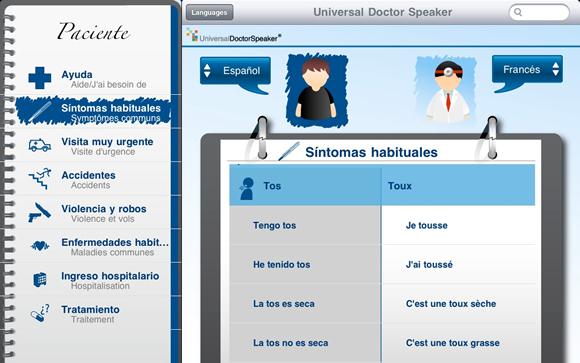 universal_doctor_speaker